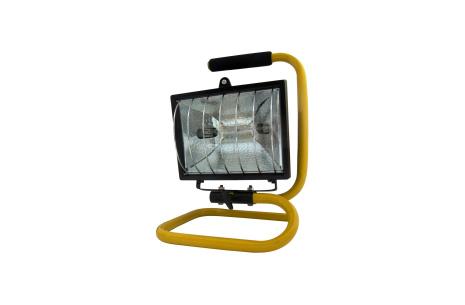 Pracovní halogenová svítilna 500W