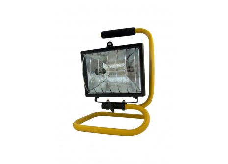 Pracovní halogenová svítilna TRIXLINE 500W